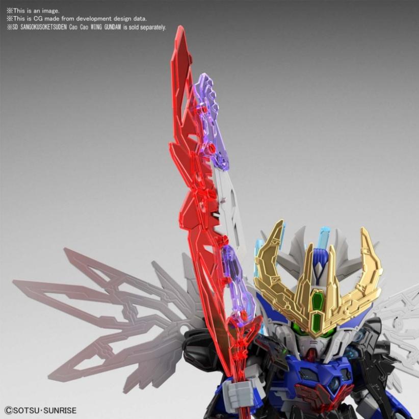 #26 Dian Wei Master Gundam ''SD Sangoku Soketsuden'', Bandai Spirits SD