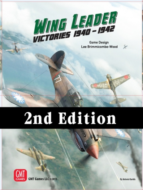 Wing Leader: Victories (2nd printing)