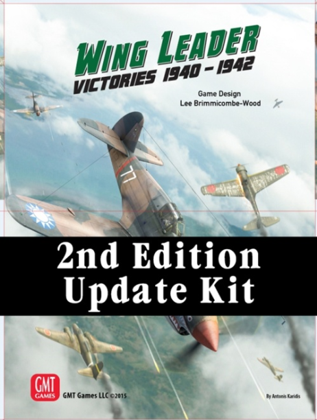Wing Leader: Victories 2nd edition Update Kit