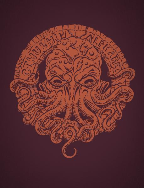 Cthulhu Alphabet - Limited Edition Bronze Foil (System Neutral Sourcebook) (HC)