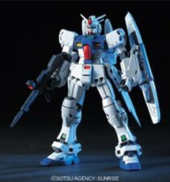 Gundam: 1/144 HGUC RX-78GP03S