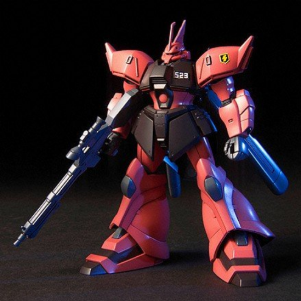 Gundam:  1/144 HGUC GELGOOG J