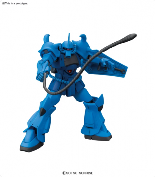 Gundam: 1/144 HGUC GOUF