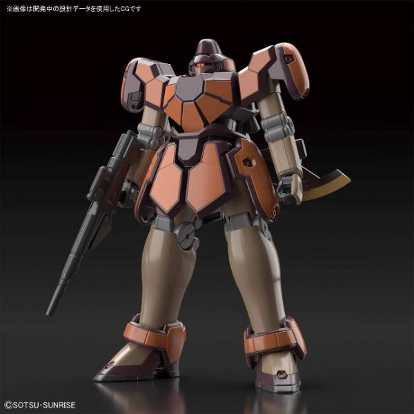 Gundam: HGAC 1/144 MAGANAC
