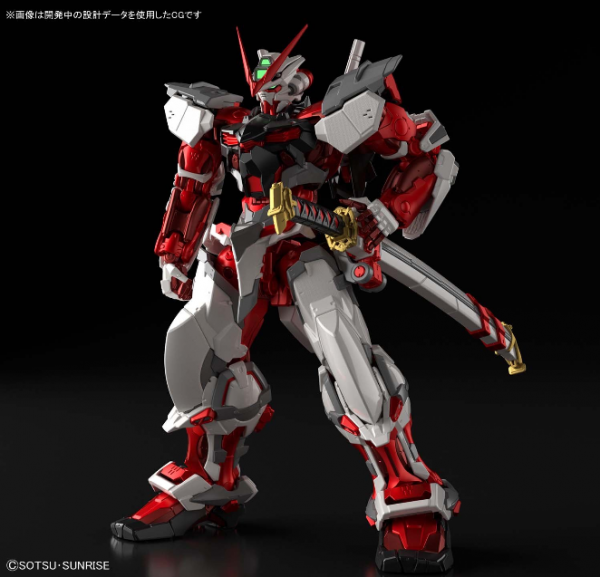 Gundam: Hi-RESOLUTION MODEL 1/100 GUNDAM ASTRAY REDFRAME