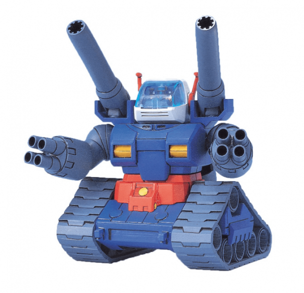 Gundam:  BB221 RX-75 GUNTANK