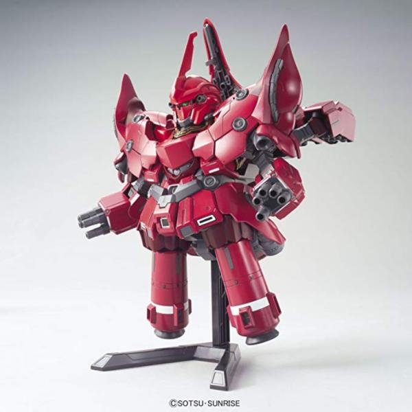 Gundam: BB392 NEO ZEONG