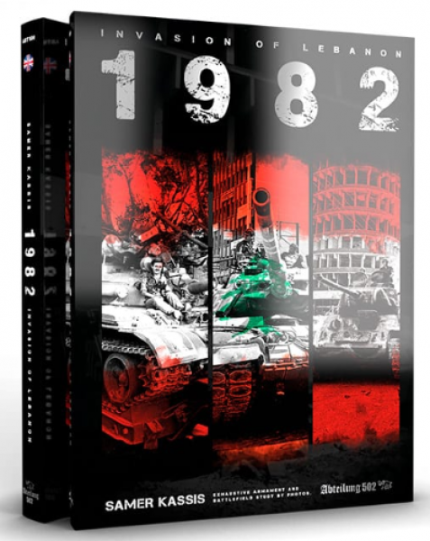 Abteilung 502: 1982 Invasion of Lebanon