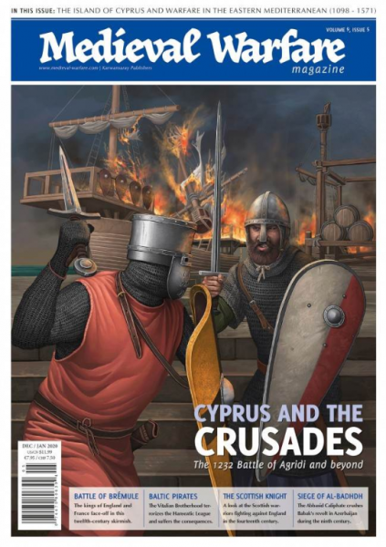 Medieval Warfare Magazine: Volume 9, Issue #5