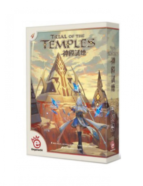 Trial of Temples
