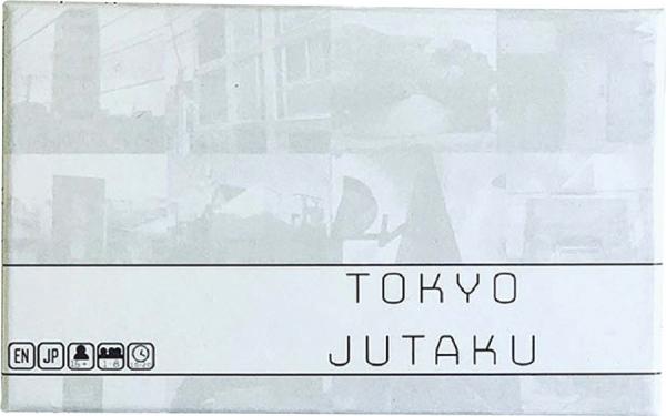 Tokyo Series: Jutaku