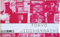 Tokyo Series: Jidohanbaiki