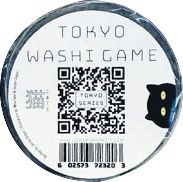 Tokyo Series: Washi Game - Cats