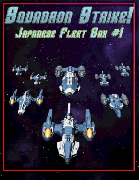 Squadron Strike! : Japanese Fleet Box 1