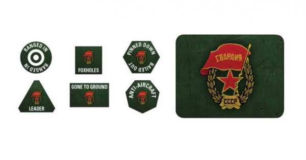 Flames Of War (WWII): Soviet Guards Tokens (x20) and Objectives (x2)