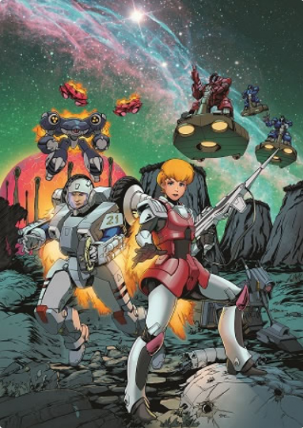 Savage Worlds RPG: Robotech - Return to Earth A Masters & New Generation Saga Expansion
