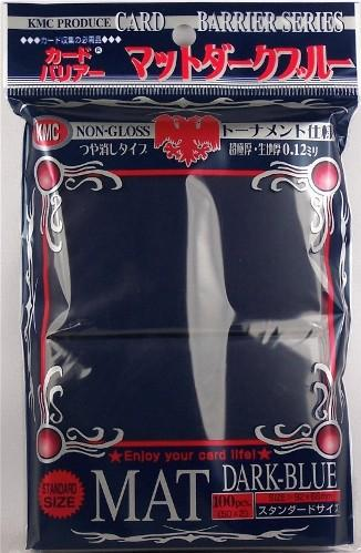 KMC Sleeves: Matte Dark Blue 80 count