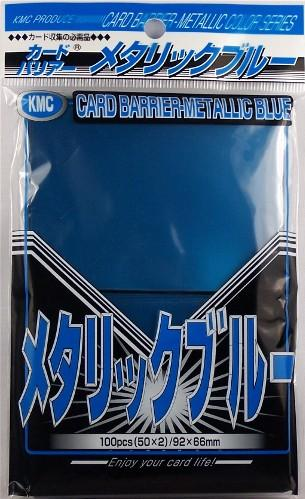 KMC Sleeves: Metallic Blue 80 count