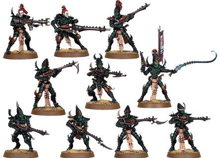 Warhammer 40K: Dark Eldar Kabalite Warriors Box Set (10)