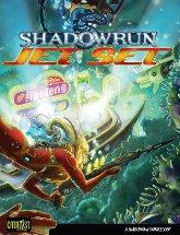 Shadowrun RPG 4th Edition: Jet Set