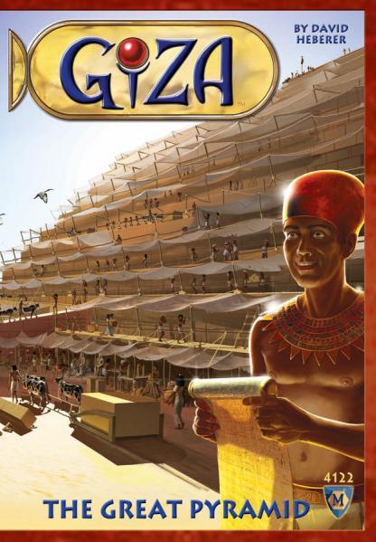 Giza: The Great Pyramid