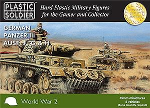 15mm WWII  (German): Easy Assembly Panzer III F, G and H Tank
