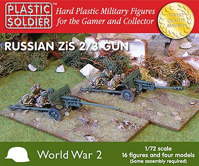 1/72mm WWII (Soviet): Zis 2 and 3 anti tank/field gun
