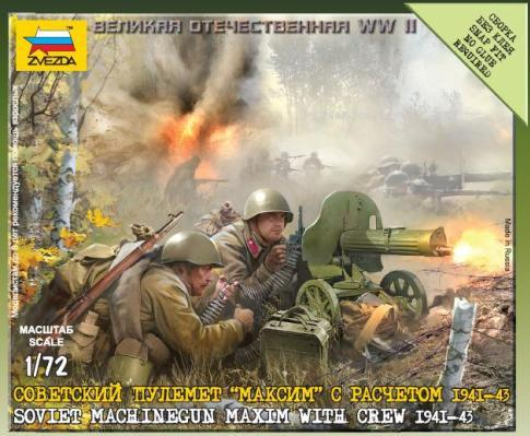 20mm World War II: Soviet Machinegun - Maxim w/ Crew (�41 - �43)