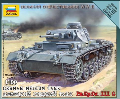 1/100 World War II: German Medium Tank - Pz. Kpfw. III G