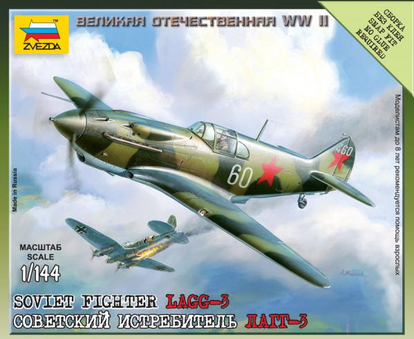 1/144  World War II: Soviet Fighter - LaGG-3
