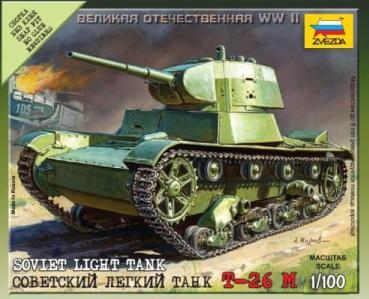 1/100  World War II: Soviet Light Tank - T-26 M