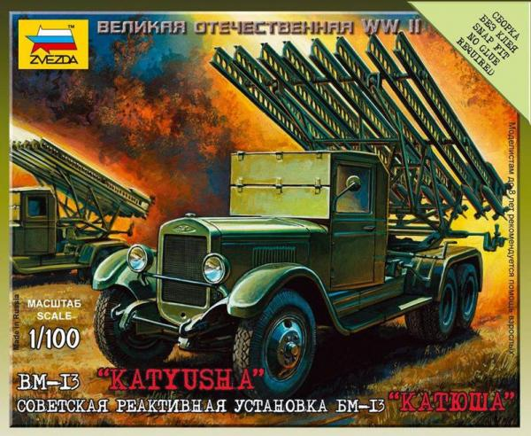 1/100 World War II: Soviet Katyusha BM-13