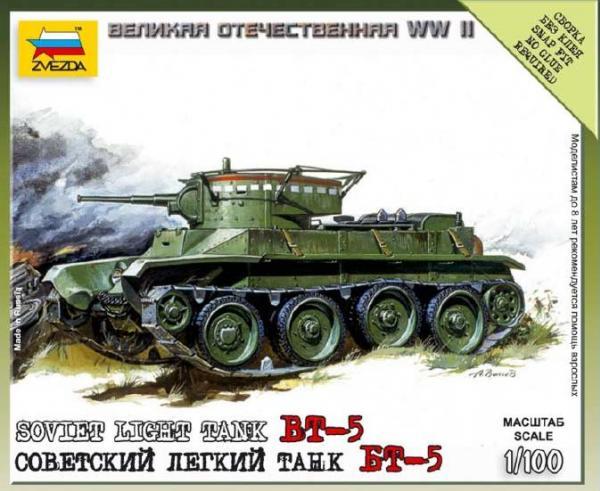 1/100 World War II: Soviet Light Tank - BT-5