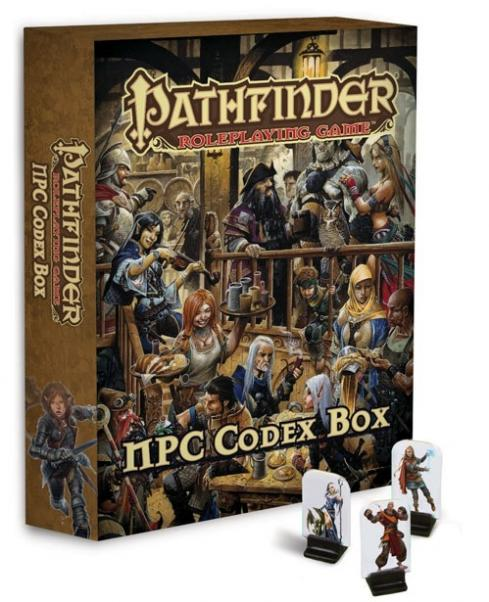 (Pawns) NPC Codex Box