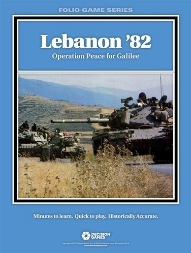Folio Game Series: Lebanon '82