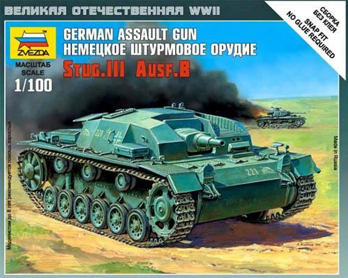 1/100 World War II: German Stug III Ausf. B Assault Gun