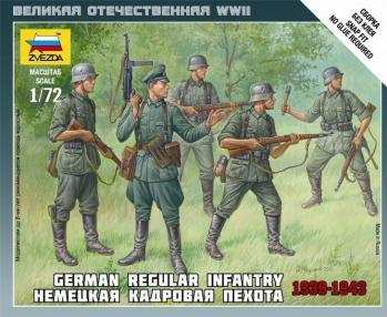 World War II: German Regular Infantry