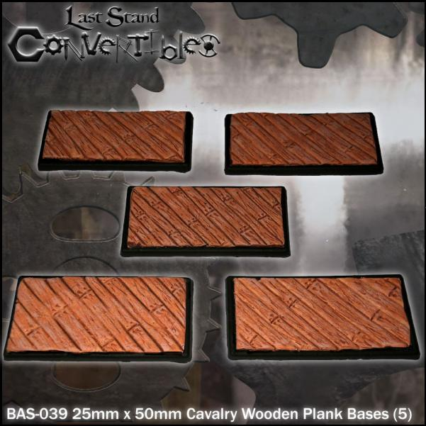 LSC Bases: 25mm x 50mm Cavalry Wooden Plank Bases (5)