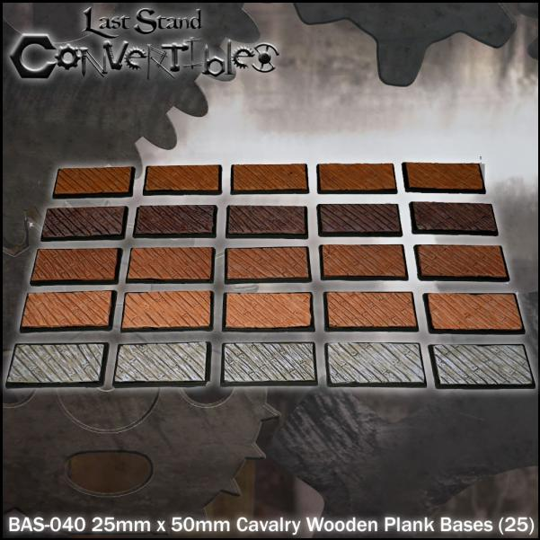 LSC Bases: 25mm x 50mm Cavalry Wooden Plank Bases (25)
