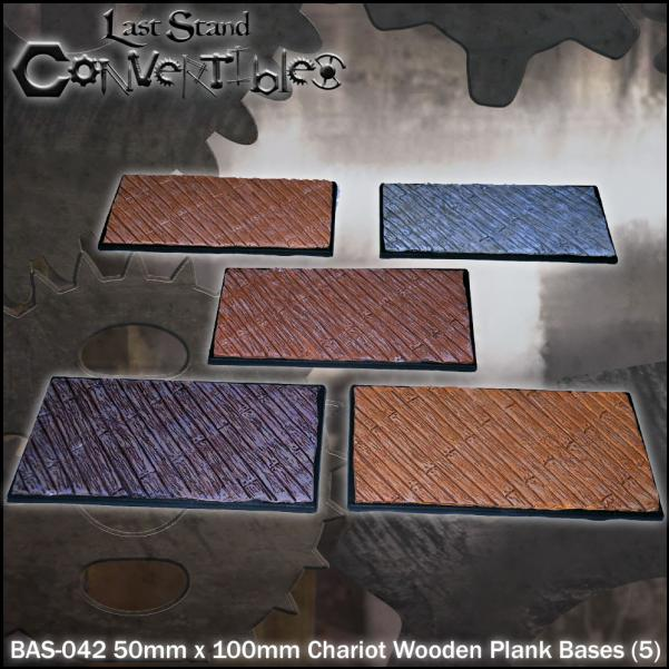 LSC Bases: 50mm x 100mm Chariot Wooden Plank Bases (5)