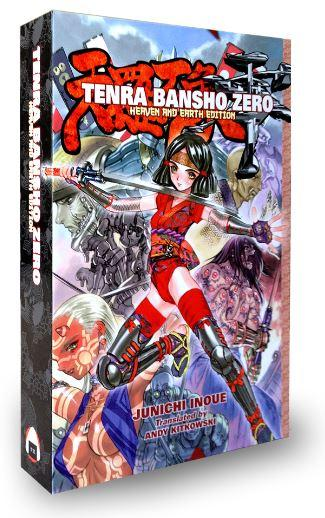 Tenra Bansho Zero: Heaven and Earth Edition