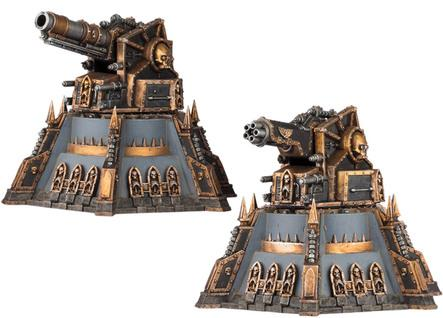Citadel Terrain: Wall Of Martyrs - Vengeance Weapon Battery