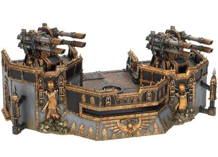 Citadel Terrain: Wall Of Martyrs - Firestorm Redoubt