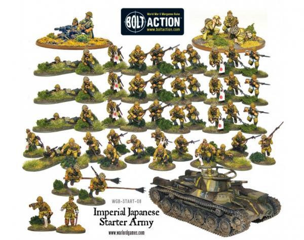 (Japanese) Banzai! Starter Army