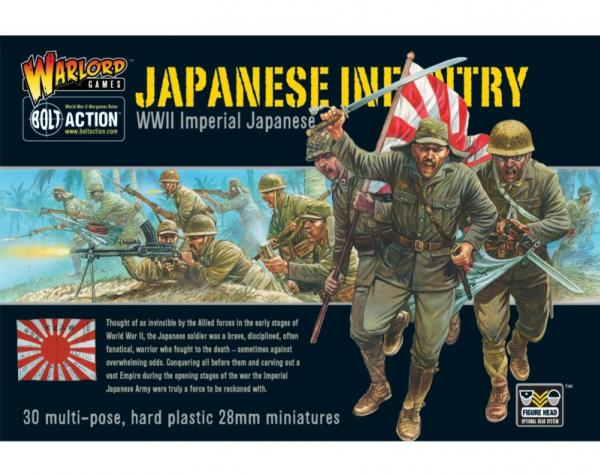 (Japanese) Imperial Infantry