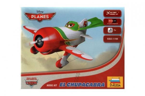 Planes - High Pilotage: El Chupacabra