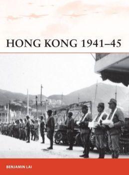 [Campaign #263] Hong Kong 1941-45